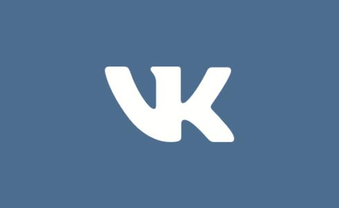 VK реклама - 9000 руб.